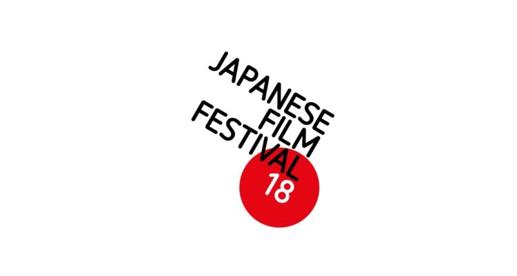 JFF 18 – Everything Dublin film fans need to know