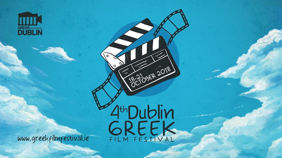 Dublin Greek Film Festival 2018