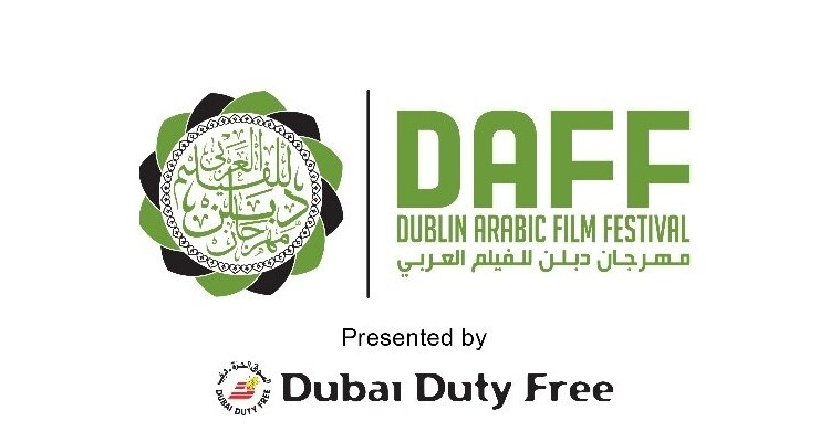 The Dublin Arabic Film Festival goes all online this Decemeber